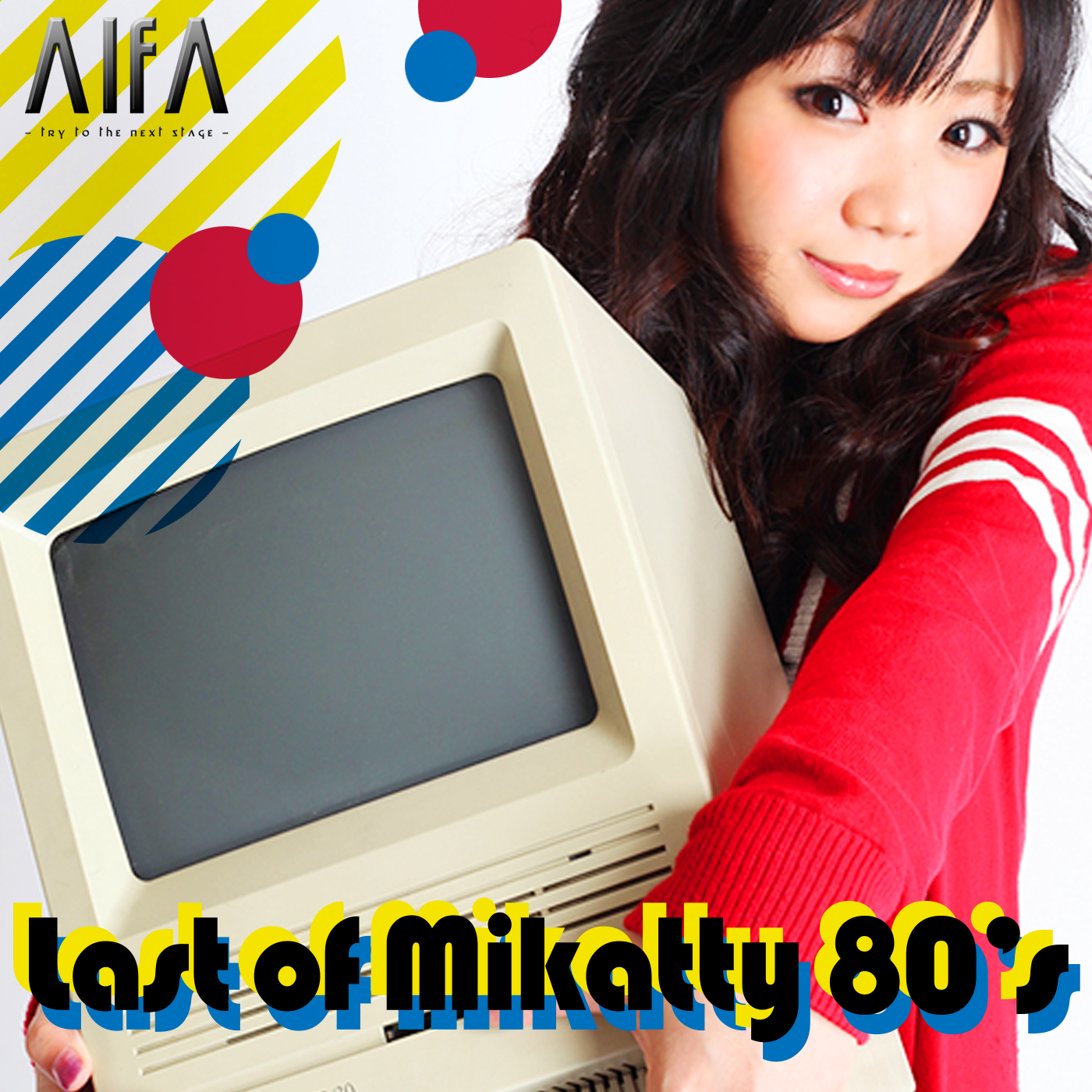 Last of Mikatty 80's - ALFAポッドキャスト